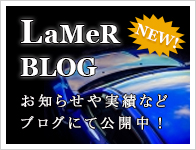 NEW!LaMer BLOG